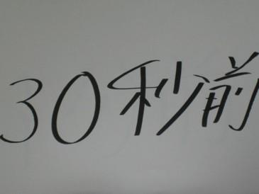 img20051126_3