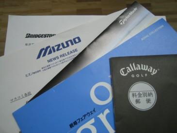 img20051127