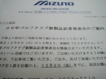 img20051127_1