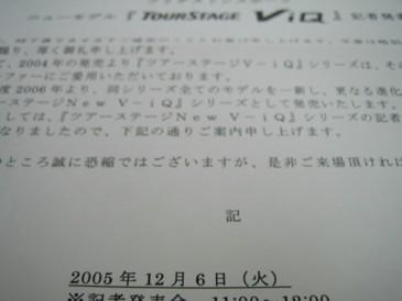 img20051127_2