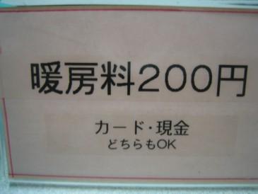 img20060301_1