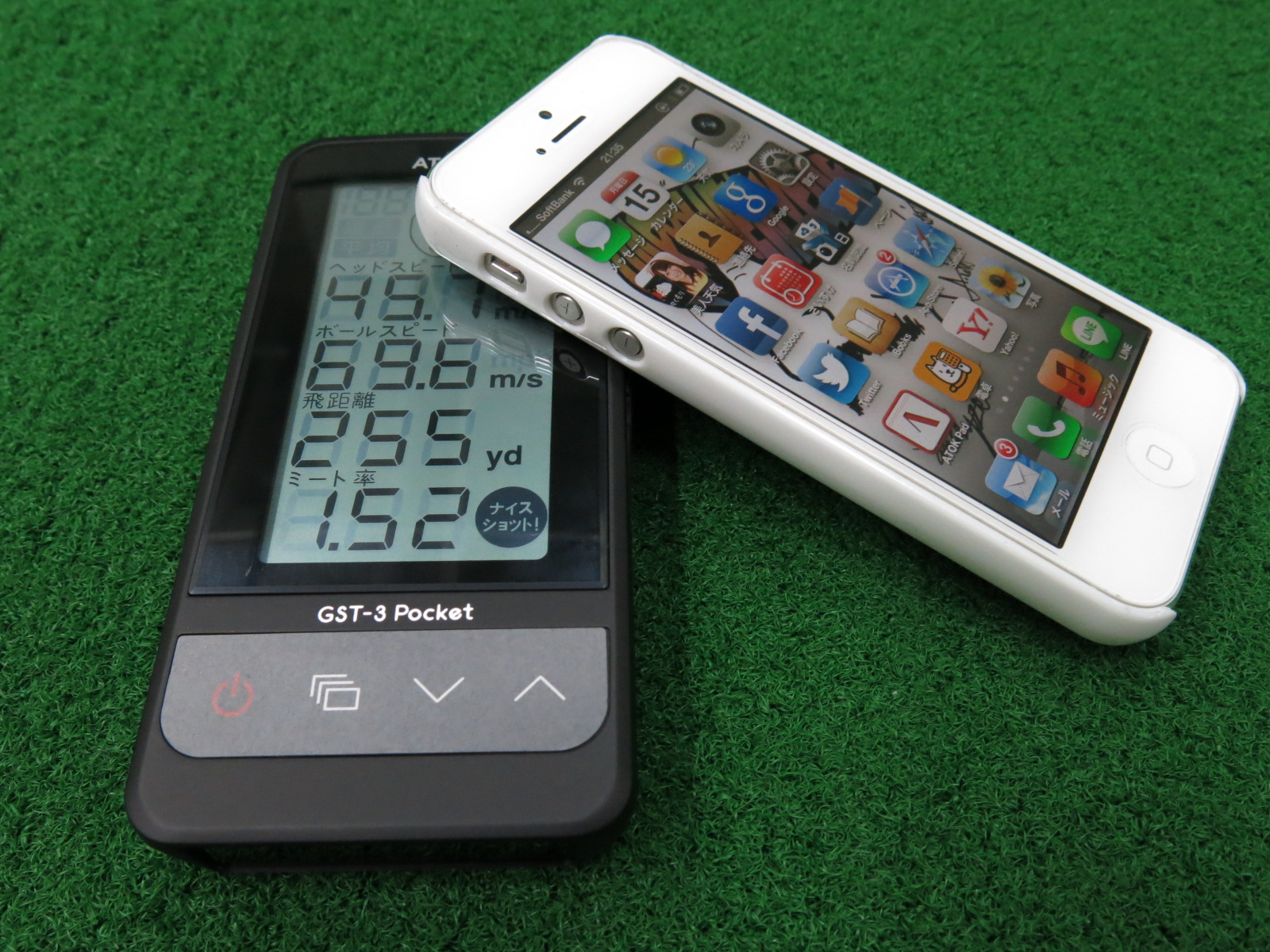 サイズはiPhone5とほぼ同じ~