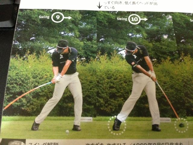ゴルフスイング|ドライバーで真っ直ぐ打つコツ