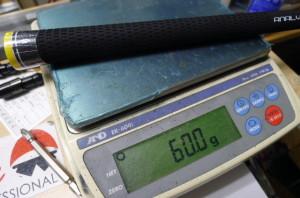 P1050364