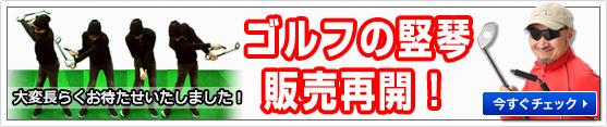bnr_store_pr01