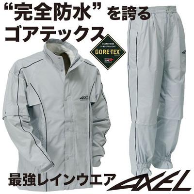 tsuruya-sp_0865009491l