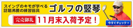 bnr_store_pr01_ver2
