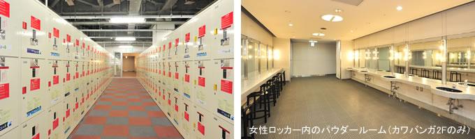 image_locker