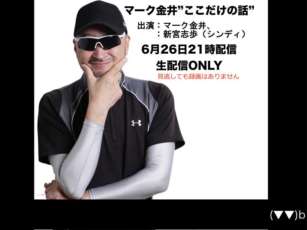 洋ジュニアモデル エロ