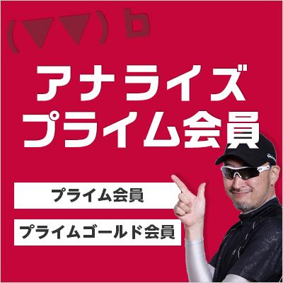 member2018