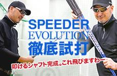 top_special01