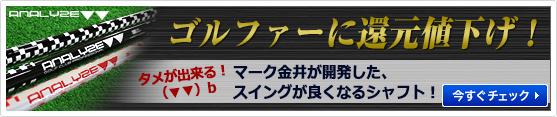 bnr_store_sf_mark (1)