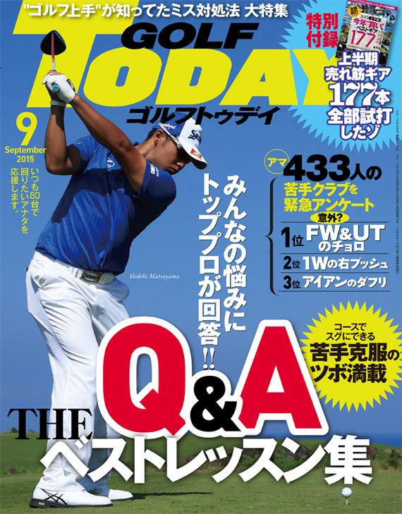 Web519_H1_Matsuyama-L