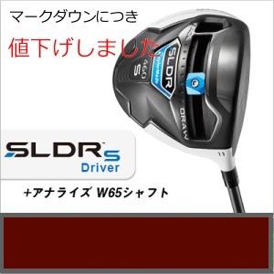 dr00012-300x300-1