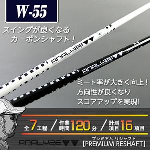 sf00014-300x300