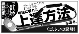 banner20150527