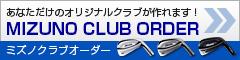 bnr_cluborder