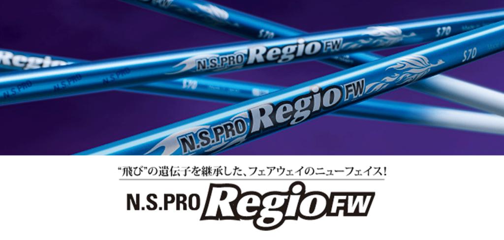 regio_fw_a